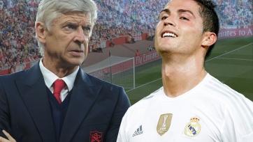 Венгер рассказал, почему в 2003-м году Роналду не стал футболистом «Арсенала»