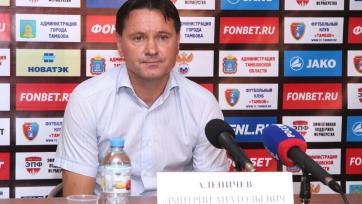 Аленичев отреагировал на победу над «Анжи»