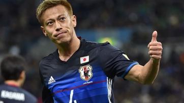 Япония обнародовала расширенную заявку