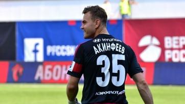 Игорь Акинфеев назвал команду своей мечты