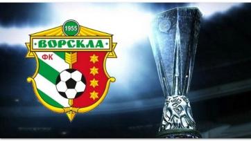«Ворскла» пробилась в Лигу Европы, «Мариуполь» и «Заря» испытают себя в квалификации турнира