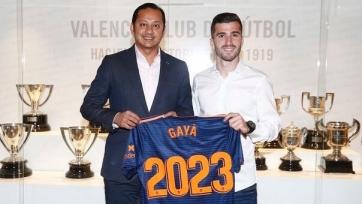 Гайя продлил контракт с «Валенсией»