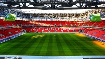 Финал еврокубка-2020/2021 может пройти в одном из российских городов