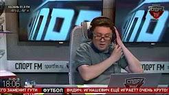 Спорт FM: 100% Футбола с Василием Уткиным (31.05.2018)