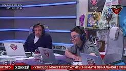Спорт FM: 100% Футбола с Юрием Розановым (01.06.2018)