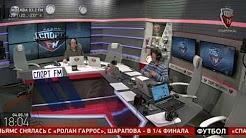 Спорт FM: 100% Футбола с Александром Бубновым. (04.06.2018)
