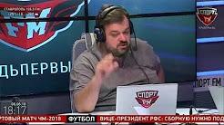 Спорт FM: 100% Футбола с Василием Уткиным (06.06.2018)