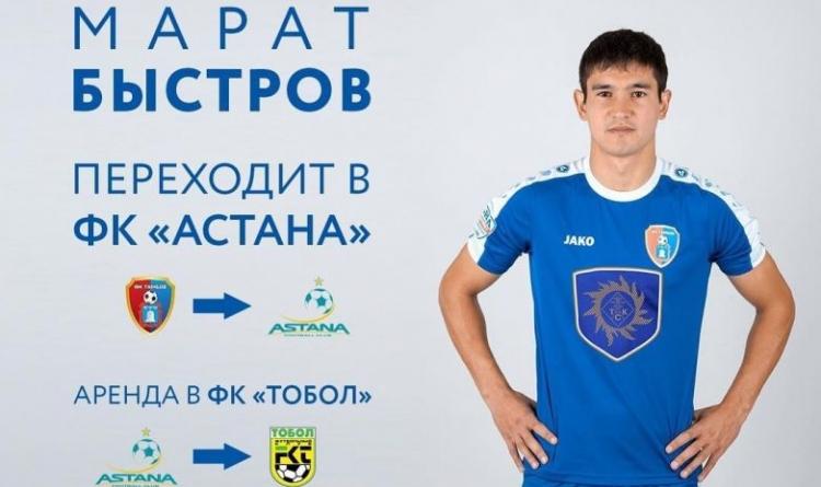 Официально: Быстров стал футболистом Астаны