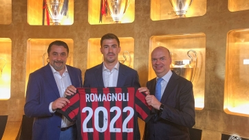 «Милан» продлил контракт с Романьоли
