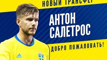 Официально: Салетрос – футболист «Ростова»