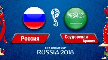 Стало известно, кто будет комментировать матч Россия – Саудовская Аравия на Первом канале