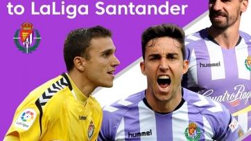 «Вальядолид» будет играть в Ла Лиге