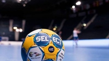 В Алматы пройдет отбор на ЧМ U-18 и U-20 по гандболу
