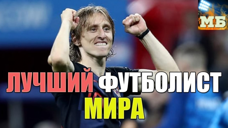 Фабрика футбола. Хорватия обыграет Францию и станет чемпионом мира
