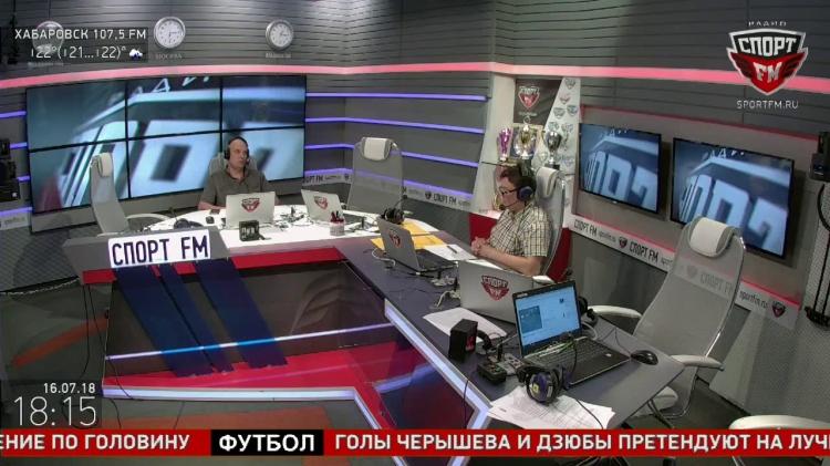 Спорт FM: 100% Футбола с Александром Бубновым. (16.07.2018)