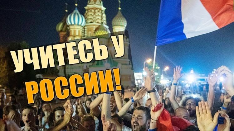 Фабрика футбола. Россия провела лучший чемпионат мира в истории. Это незабываемо!