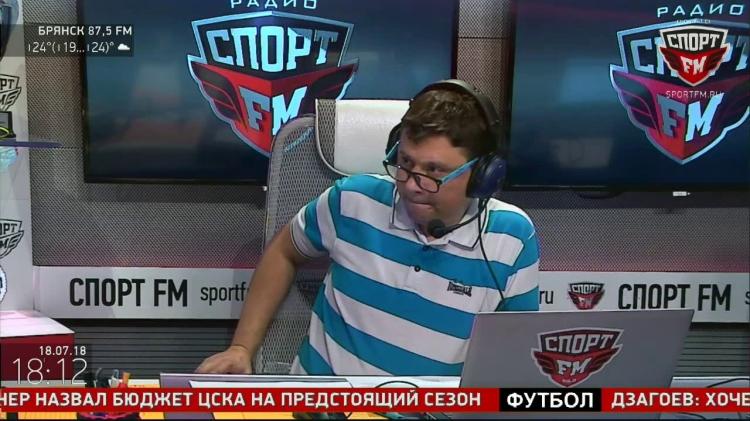 Спорт FM: Футбольный круглый стол. Гости: В. Леонченко, А. Харин, А. Якиревич. (18.07.2018)