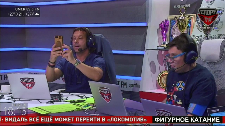 Спорт FM: 100% Футбола с Василием Уткиным (19.07.2018)