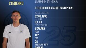 «Кызыл-Жак СК» подписал украинского футболиста