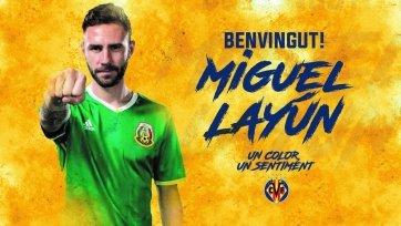 Официально: «Вильярреал» подписал футболиста сборной Мексики