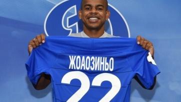 Жоаозиньо выразил мнение о переходе в «Динамо»