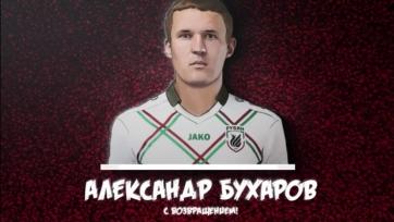 Официально: Александр Бухаров вернулся в «Рубин»