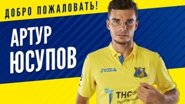Официально: Юсупов – игрок «Ростова»
