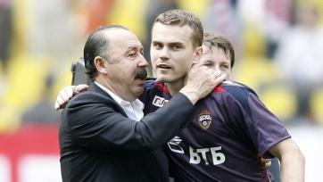 Газзаев: «Игроки нашей сборной заслужили звания заслуженных мастеров»