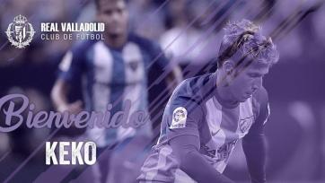 Официально: Кеко перешёл из «Малаги» в «Вальядолид»