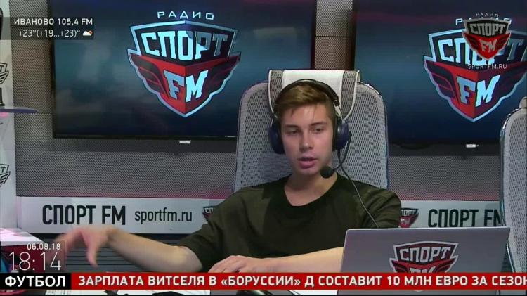 Спорт FM: 100% Футбола с Александром Бубновым. (06.08.2018)