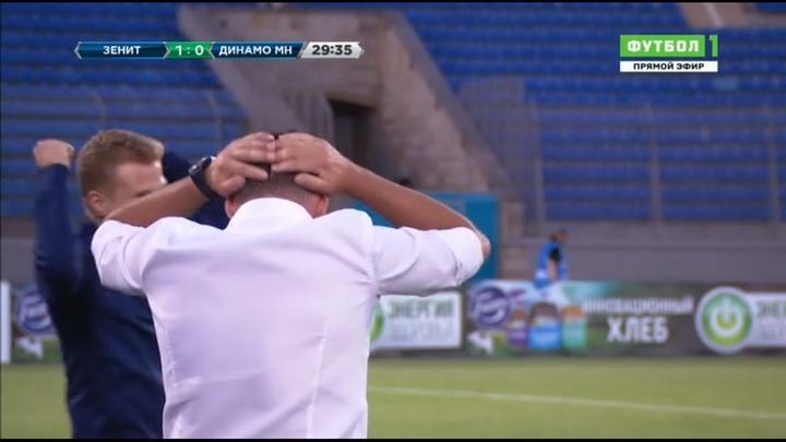 Тренер «Динамо» подозрительно реагировал на голы, которые его команда забивала «Зениту» (фото)