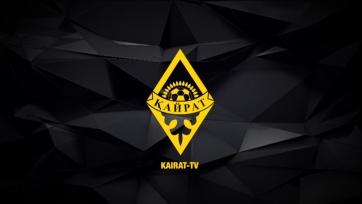 «Кайрат» ворвался в ТОП-200 рейтинга УЕФА