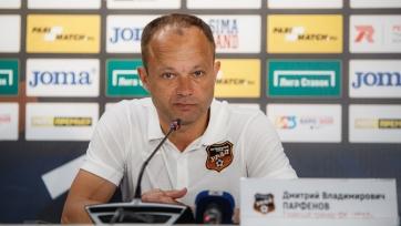 Парфёнов прокомментировал поражение от «Краснодара»