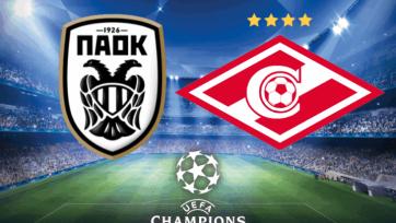 На матче ПАОК – «Спартак» ожидается аншлаг