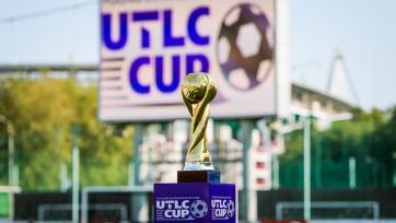 «Астана» сыграет с «Ромой» и «Гамбургом» на UTLC Cup