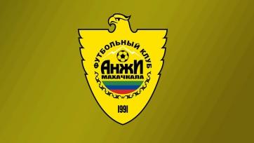 Профсоюз Дагестана предложил богатым гражданам скинуться по 5 тысяч на содержание «Анжи»
