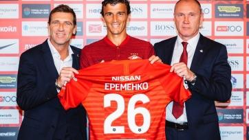 Официально: Ерёменко – игрок «Спартака»