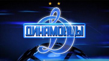 Суд не удовлетворил апелляцию «Динамо» по Ташаеву