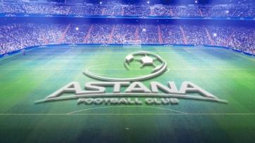 Стала известна сумма, которую заработала «Астана»