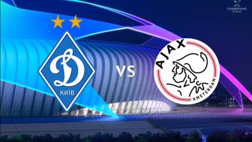 Первый матч «Аякса» и киевского «Динамо» рассудит бригада арбитров из Франции