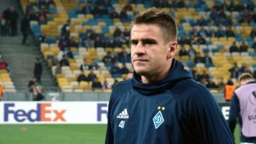 Артём Беседин не поможет «Динамо» в матче с «Аяксом»
