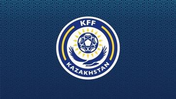 КФФ поздравила народ Казахстана с Днем Конституции