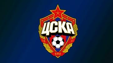 Стал известен календарь матчей ЦСКА на групповом этапе Лиги чемпионов