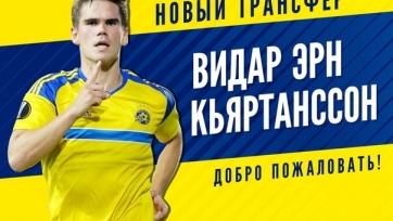 Официально: Кьяртанссон – игрок «Ростова»