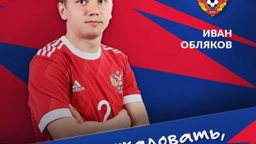 Официально: Обляков – игрок ЦСКА