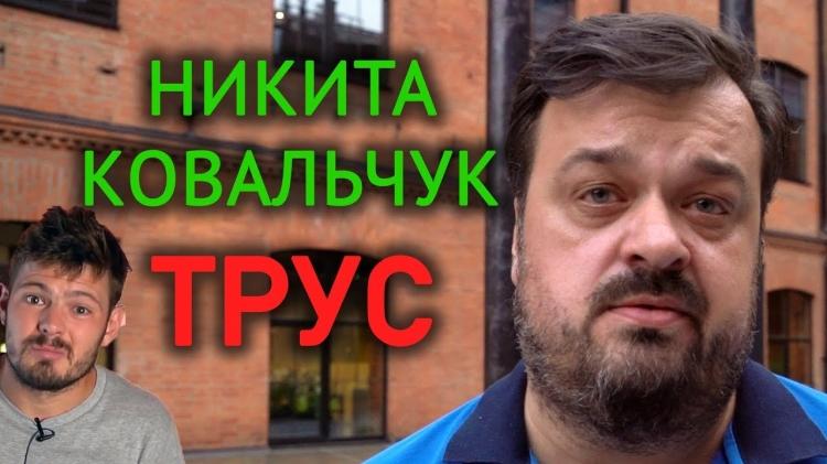 Василий Уткин: Футбольный клуб. Ответ Картавому Нику