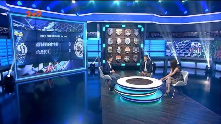 Про Футбол - Эфир (02.09.2018)