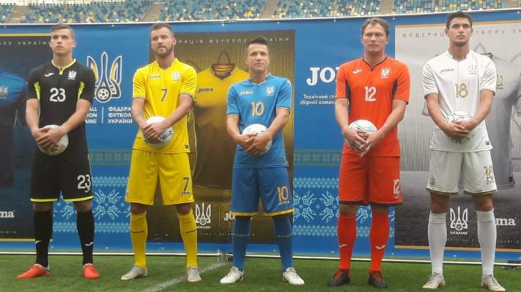 На НСК «Олимпийский» презентовали новую форму сборной Украины (фото)