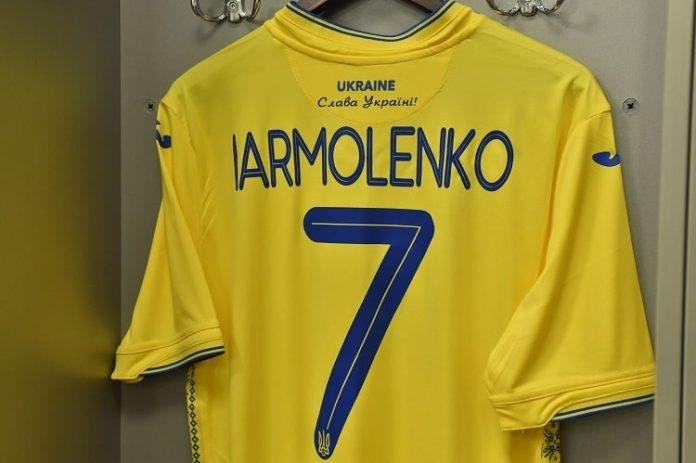 Украинская сборная будет играть в форме с надписью «Слава Украине»