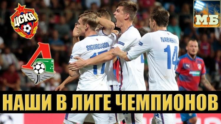 Фабрика футбола. «Локо» жжет! ЦСКА сильнее «Спартака». Обзор матчей